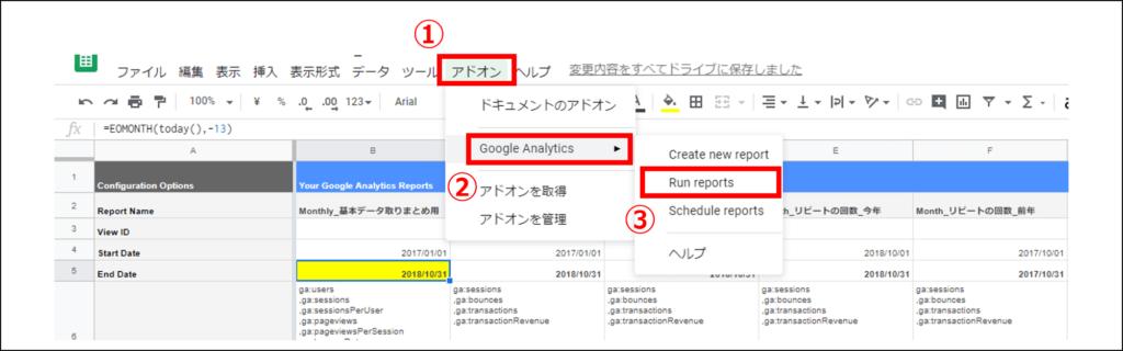Run reports